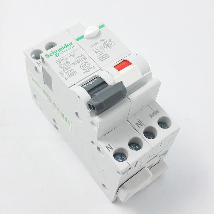 三菱热继电器