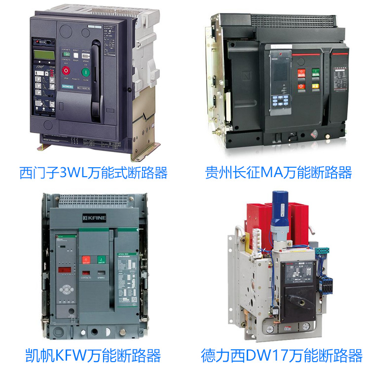 操作流程A40D-30-10ABB交流接触器 乐清市亚润电气有限公司为您提供ABB交流接触器型号A9-30-10。 您好我们是乐清市瑞琪电气有限公司 本公司代理西门子、ABB、上海人民、施奈德、韩国LS产电、常熟开关、欧姆龙、富士进口工控等特价销售西门子交流接触器 中间继电器 热过载继电器 电动机保护断路器 微型断路器 塑壳断路器 系列产品 欢迎询价 !