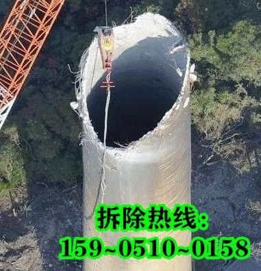 1、先拆除烟囱严重倾斜、裂缝的部分囱墙及顶口和避雷针、爬梯、避雷引下线等; 2、在拆除工作完成后,及时清理干净场地,清洗干净剩余部分囱墙的面层; 3、在砌还拆除部分囱墙前,先选用标号为C25的钢筋混凝土现浇水泥砼圈梁一道加固新旧连接处的结构; 4、铲除剩余部分的囱墙内壁腐蚀层,并用高压水泵送水再次清洗剩余部分囱墙的内壁; 5、选用100#标准一级红砖,采用#75水泥石灰混合砂浆砌筑,按图集《04G211砖烟囱》中的规范要求恢复至原有烟囱的标高,并选用标号为C25的钢筋混凝土现浇顶口; 6、按图集《04G2