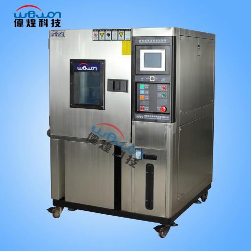 东莞市伟煌试验设备有限公司李小姐13528564966