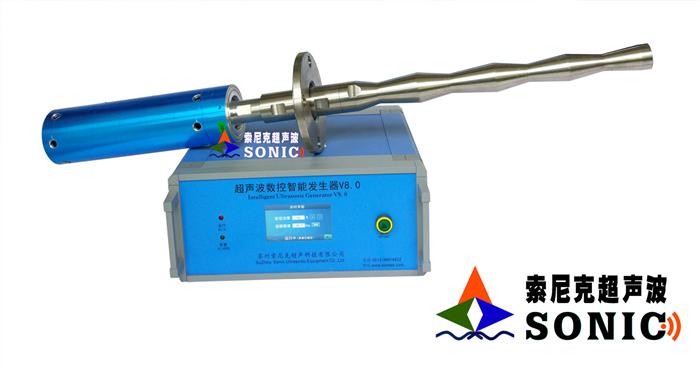 苏州超声波萃取机,超声波萃取仪,超声波萃取装置,嘉音牌超声波萃取设备,超声波萃取系统,超声波提取机,超声波提取仪