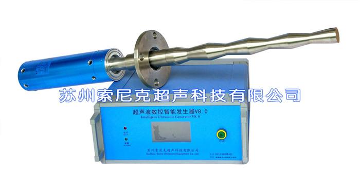 超声波搅拌机图片,JY-Y201G超声波均质器,超声波均质机厂家,超声波乳化均质器,超声波乳化搅拌器,超声波均质设备图片