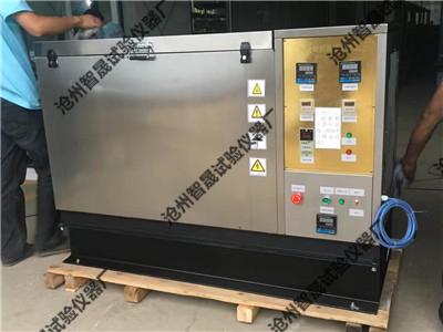 检查冰柜内的压缩机是否启动,如没启动,可换为手动方式,打开制冷开关