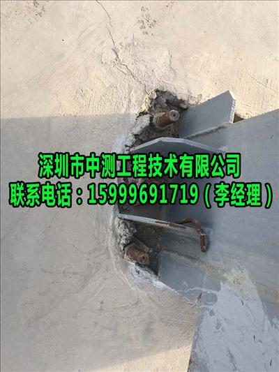 钢结构厂房承重检测鉴定报告专业检测机构