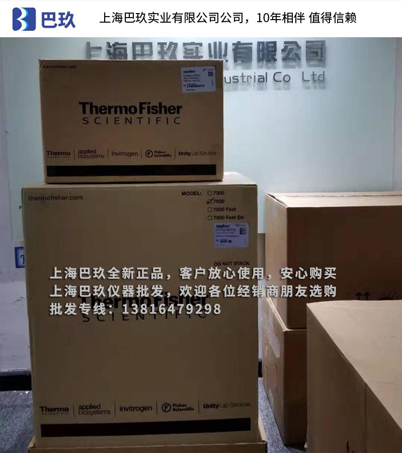 北京六DYY-16D型电脑三恒多用电泳仪电源 实验室电泳设备操作方法