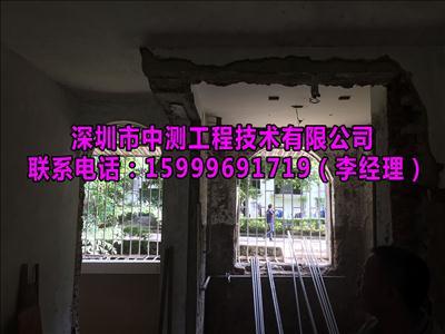 (4 )外加柱加固:在墙体交接处采用现浇钢筋混凝土构造柱加固,柱应与图片