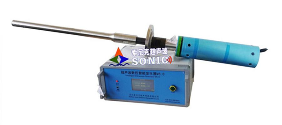 超声波铝熔体处理设备规格,2000 瓦超声波金属熔体系统