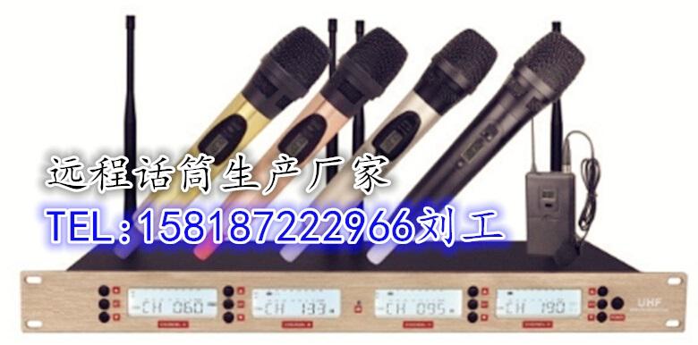 无线防水音箱功放生产厂家,景区农村无线调频广播系统