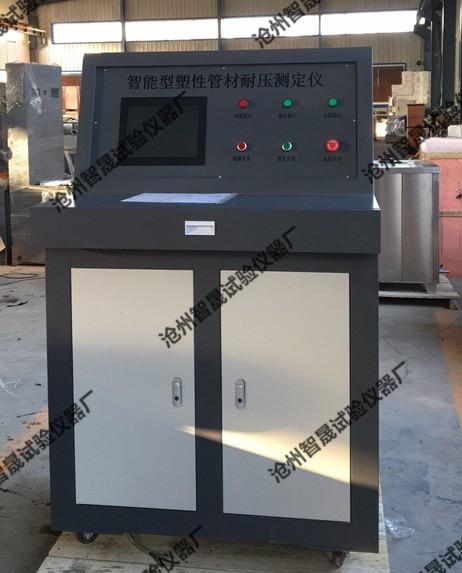 微机控制管材耐压试验机