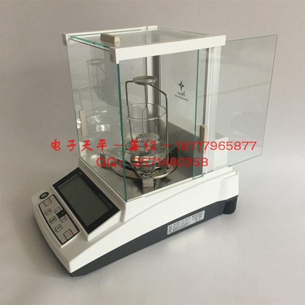 PTY-A400电子天平