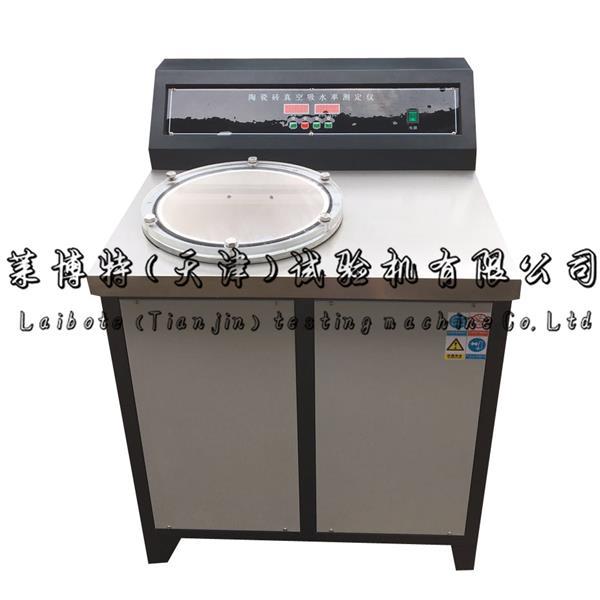 数显式陶瓷吸水率测定仪