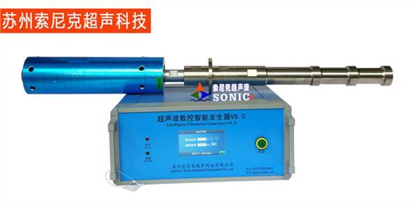 苏州超声波萃取机,广州超声波萃取仪,成都超声波萃取装置,嘉音牌超声波萃取设备,苏州超声波萃取系统,上海超声波提取机,超声波提取仪