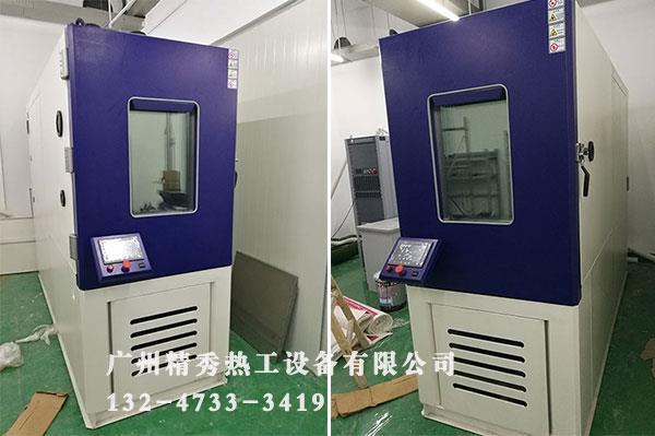 高低温湿热试验箱产品实拍