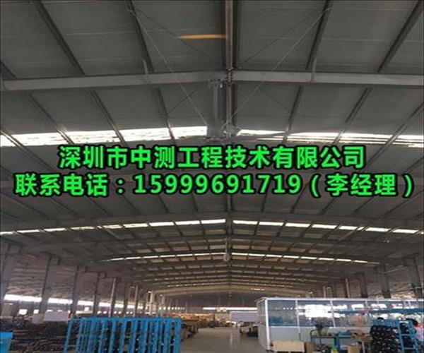 产品展厅 其他产品/服务 其他产品/服务 其他产品/服务 > 钢结构厂房