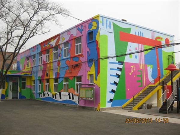 申请教育局备案幼儿园学校房屋安全检测报告多少钱一份*教育新闻