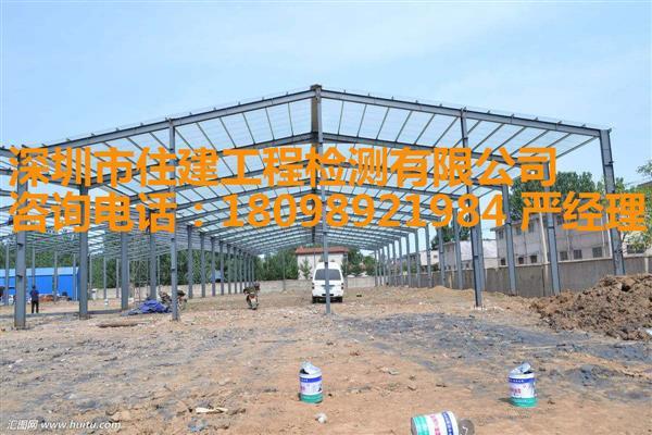 钢结构厂房检测标准,权威钢结构厂房检测单位_阿仪网