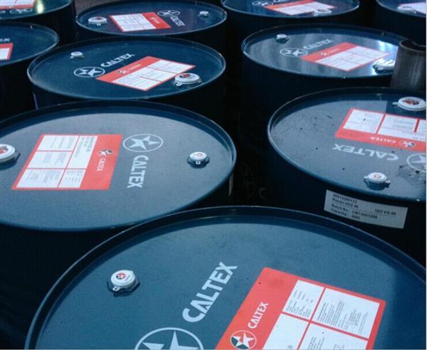 新闻资讯_加德士canopus 460工业循环油新闻资讯