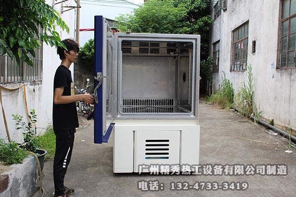 1000L高低温湿热试验箱实拍效果图
