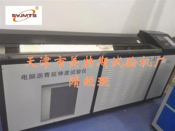 电脑沥青低温延伸度试验仪