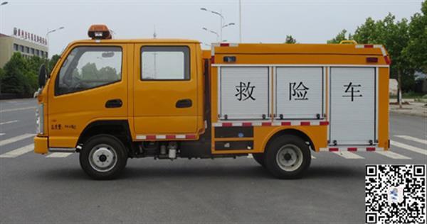 凯马小型消防救险车