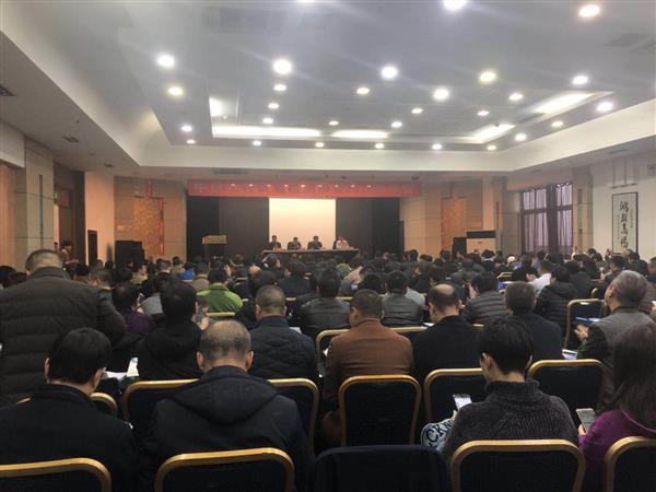 中铁工程协会会议召开