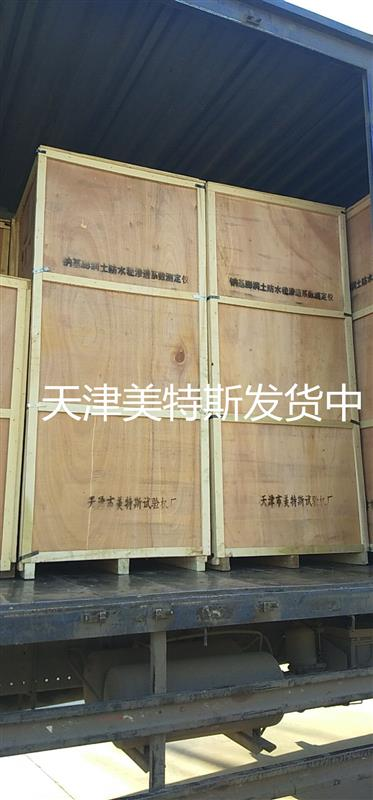 钠基膨润土渗透系数测定仪
