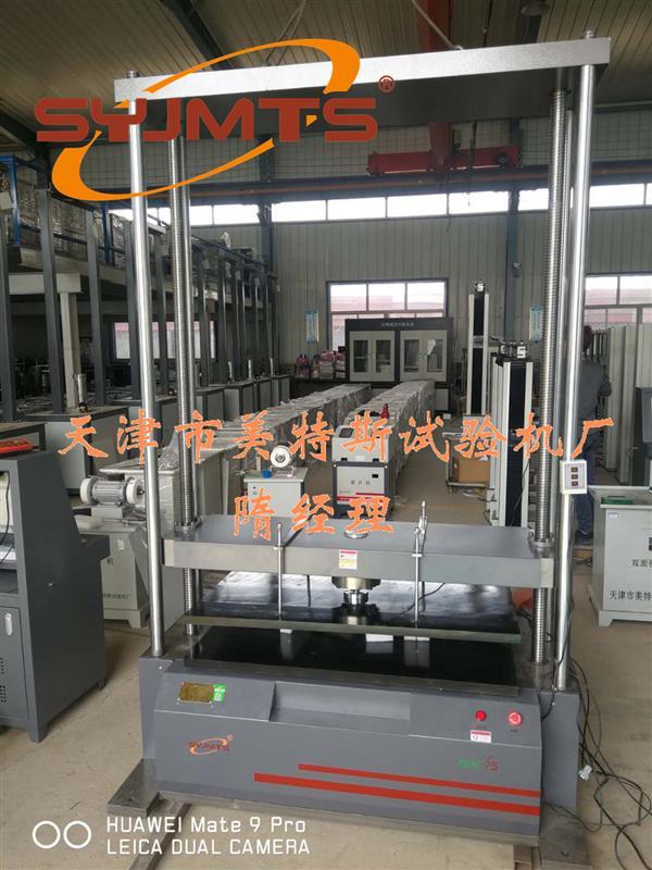 陶瓷板材抗折试验机(二合一)