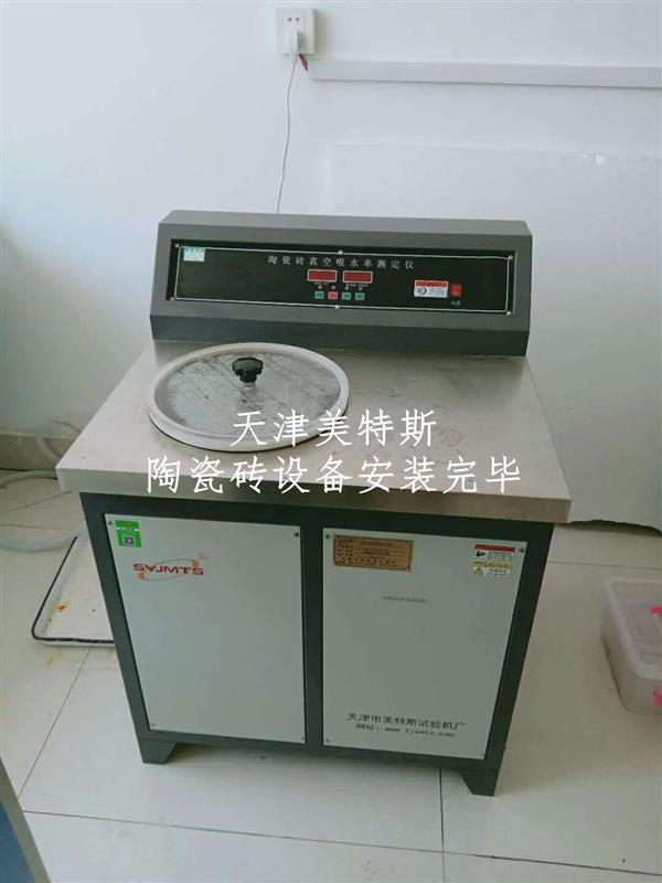 陶瓷砖吸水率测定仪