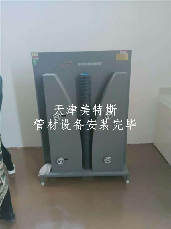 管材柔韧性试验仪