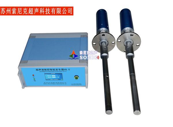 大功率超声波金属熔体处理设备,苏州索尼克超声波铝熔体消泡设备