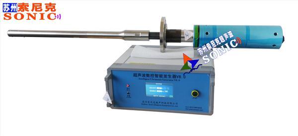 索尼克2000瓦超声波金属铝熔体处理设备 组织强化器 晶粒细化消泡系统 (1)