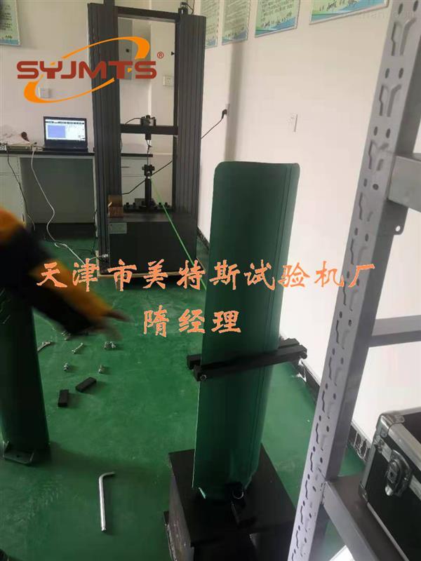 WDW-50FX防眩板抗风载荷试验机/防眩板整体力学牵引试验机装置