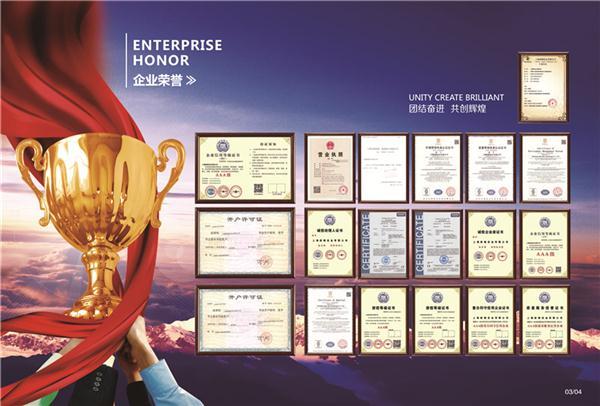 上海�W�U���I有限公司