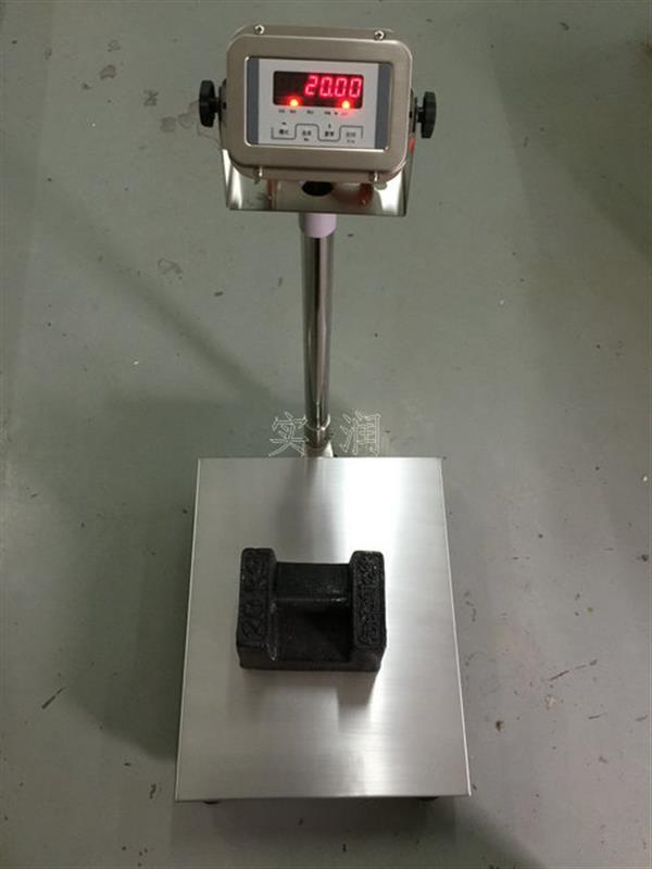 300kg不锈钢电子台秤