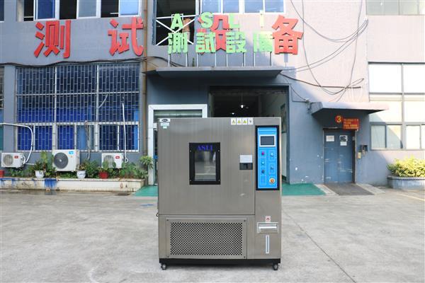 高低温试验箱如何制冷以及制冷原理