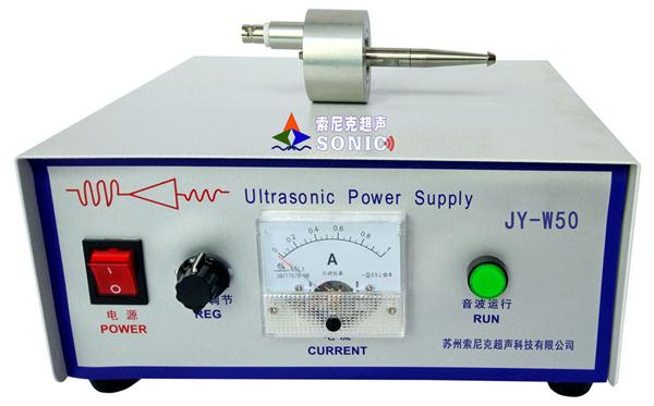 苏州索尼克超声波喷涂机,实验室雾化器,超声波加湿器