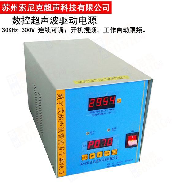 超声波电源,超声波发生器,超声波焊接机电源,超声波控制器,超声波电箱