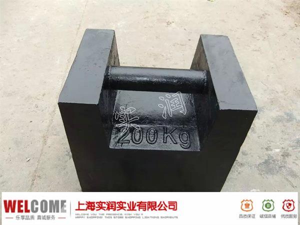 200公斤�T�F砝�a