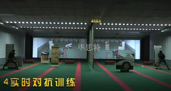 室内外靶场建设自动报靶系统战术训练模拟影像对抗训练北京毕思特科技 (3).jpg