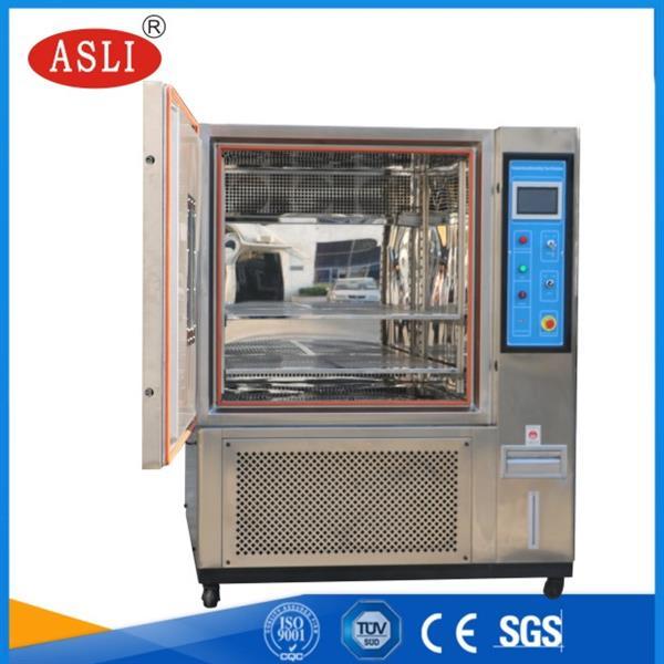 恒温恒湿试验箱主要适用于那些行业