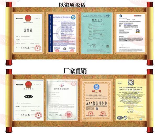 上海紫外线老化试验箱厂家资质
