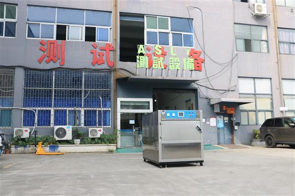 光伏组件UV紫外线老化试验箱厂家