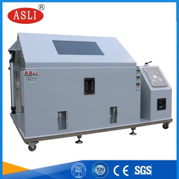 盐雾试验箱的用途及满足标准