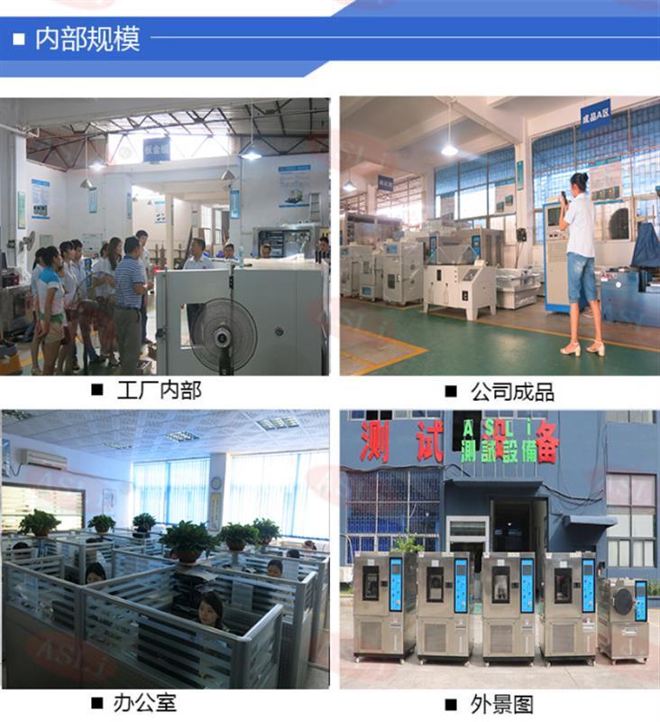 广东紫外线老化试验箱厂家