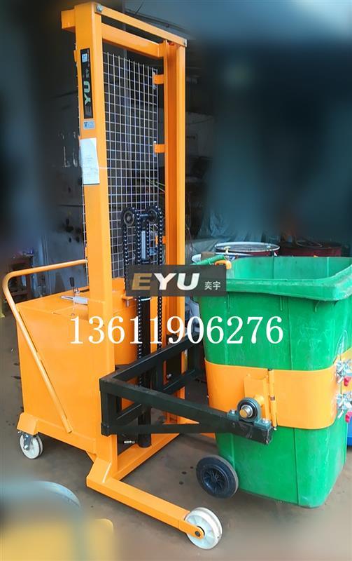 自动提升垃圾桶翻转机,方形桶翻转倒料机,自动翻转倒料提升机