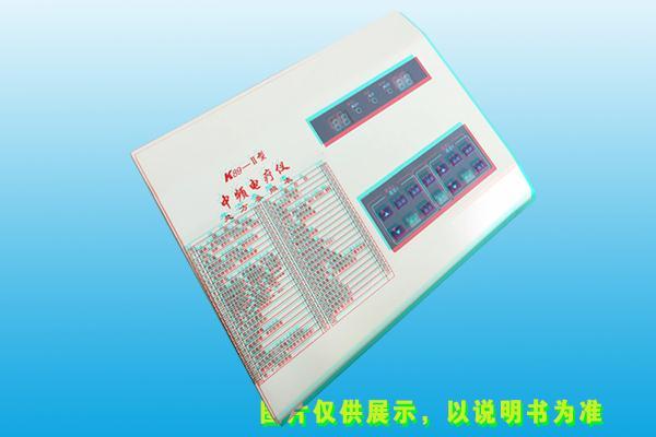 K89-2电脑中频治疗仪
