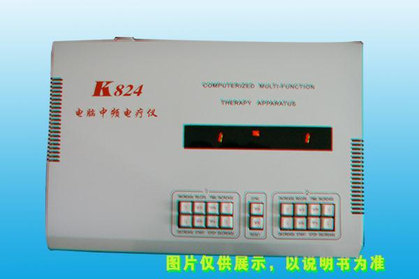 K824电脑中频治疗仪