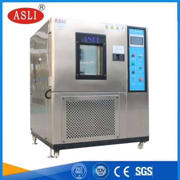 高低温试验箱维护中需注意的几个方面