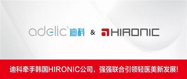 韩国 Hironic 公司