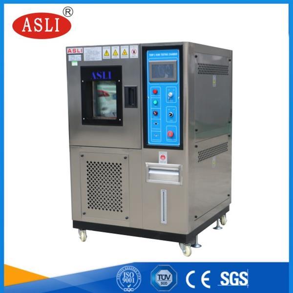 高低温循环试验箱的功能有哪些?